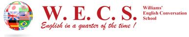 ウィリアムズ英会話スクール(WECS) ~ 南魚沼、六日町、湯沢の英会話スクール キッズから社会人までトーキングキッズ&カランメソッドによる実践英語が学べます ~